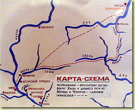 Карта-схема древнего пути из
