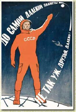 Работать выставка плаката 50 лет в